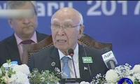 Sartaj Aziz calls for smooth trade among ECO countries