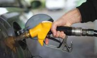 Government hikes petrol price by Rs1.71