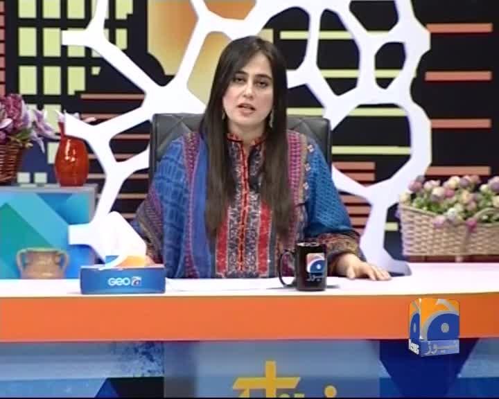Image result for عائشہ جہانزیب خبرناک