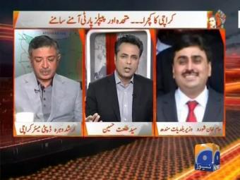 Naya Pakistan 12-March-2017