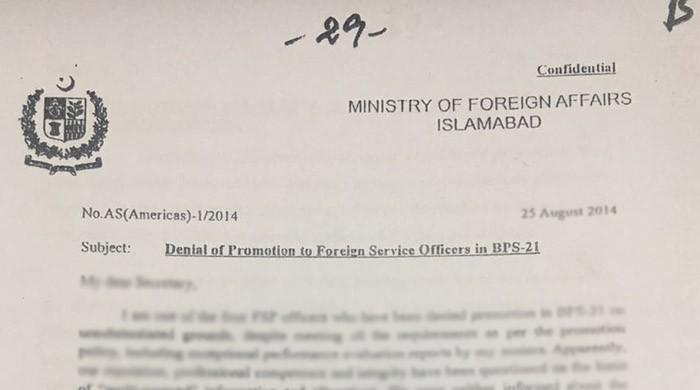 Controversial Office Memo stopped promotions of 94 officers