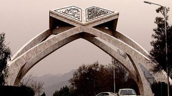 Pakistan triples representation in list of Asia's best universities