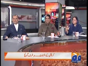 Naya Pakistan 17-March-2017
