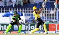 PCB to hold players' draft for Pentangular Cup on Tuesday