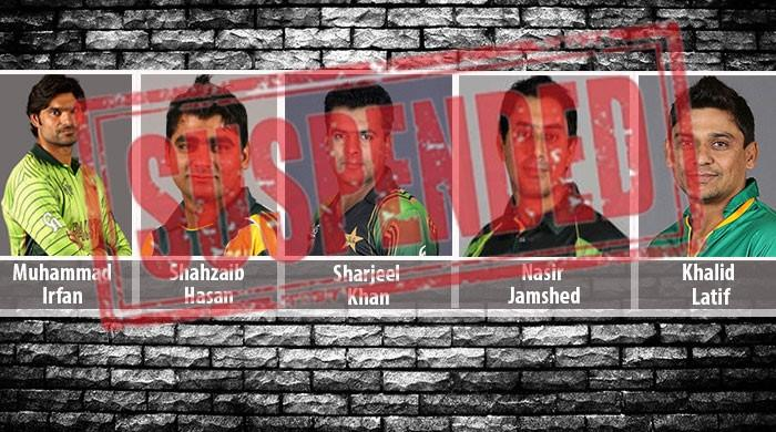 PSL investigation: Suspended players' names placed on ECL