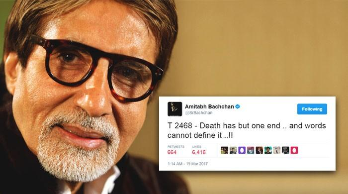 Amitabh Bachchan expresses grief over death of Aishwarya's father
