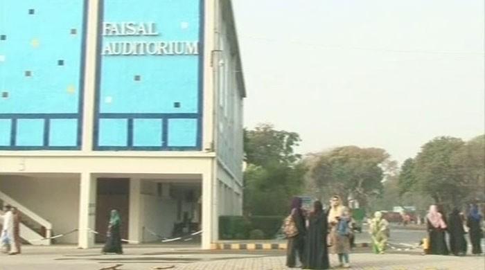 Punjab University clash: Case registered against arrested students