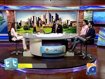 Geo Pakistan 22-March-2017