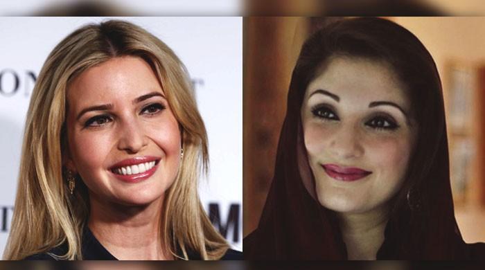 BBC adds Maryam Nawaz, Ivanka Trump to 'Presidential Daughters' list