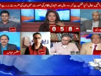 Mazhar Abbas analysis on revivial of military court