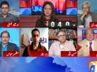 Under what authority  Islami Jamiat-e-Talaba tried to stop Pashtun Culture Day: Imtiaz Alam