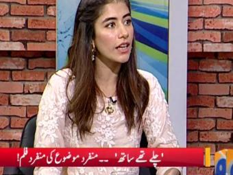 """Syra Shahroz here in Geo Pakistan for her upcoming movie promotion """"Chalay Thay Saath"""""""