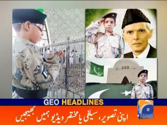 Geo Headlines 0600 23-March-2017