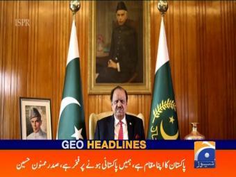 Geo Headlines 0700 23-March-2017