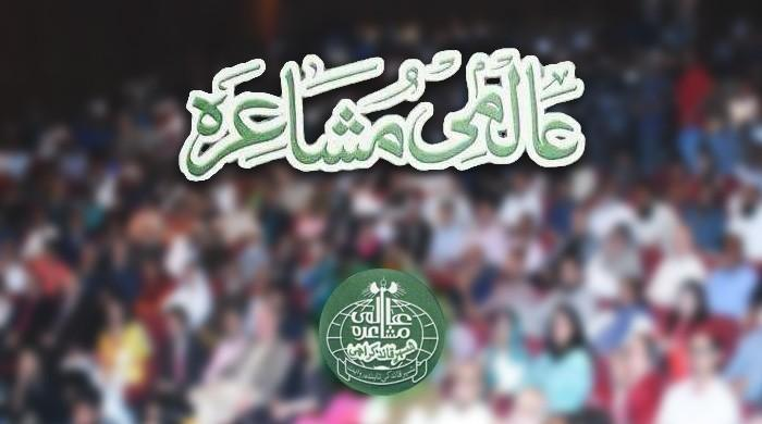 25th Aalmi Mushaira marks silver jubilee, strikes the right chords