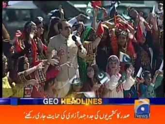 Geo Headlines 1300 23-March-2017