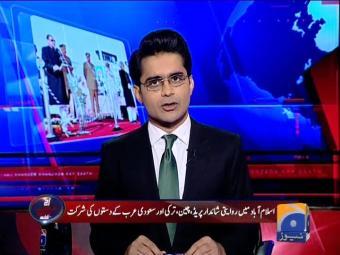 آج شاہ زیب خانزادہ کے ساتھ-  23مارچ2017ء