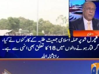 Najam Sethi analysis on Islami Jamiat-e-Talaba