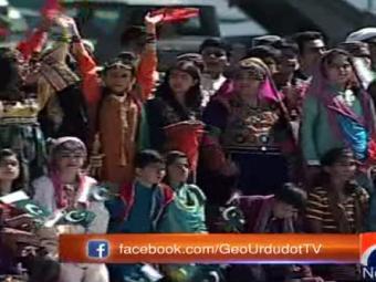 Rahat Fateh Ali Khan stir magic with his beautiful song 'Hum sab ka Pakistan' during Pakistan Day parade  23-March-2017
