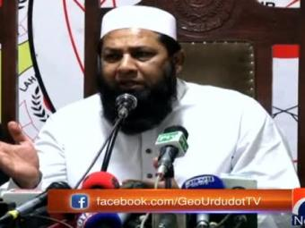 Inzamam-ul-Haq breaks silence on possible punishment against players 23-March-2017