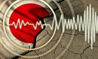 Earthquake jolts Swat, surrounding areas