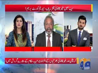 Geo Pakistan 24-March-2017