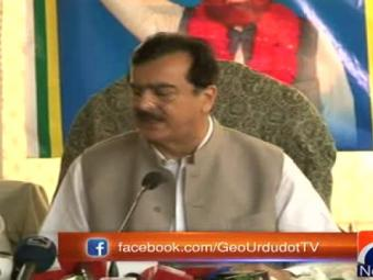 Letter did not authorise visa issuance for US forces involved in Abbottabad raid: Gilani 24-March-2017