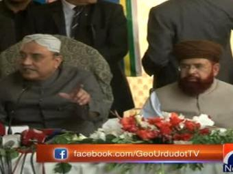 Zardari says former CJ wanted to become president