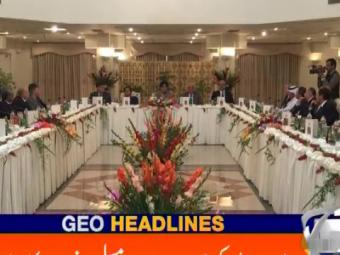 Geo Headlines 1800 24-March-2017