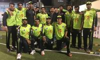 Lahore Qalandars edge past Birmingham Bears in Emirates T20 cup