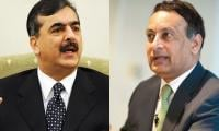 Gilani granted controversial visa-issuing powers to Haqqani, letter reveals