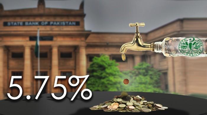 SBP keeps its powder dry on policy rate, foresees higher GDP growth