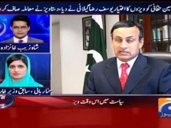 حنا ربانی کھر نے اس حقیقت کو بیان کرتا ہے: سفیر ویزے جاری کر سکتے ہیں