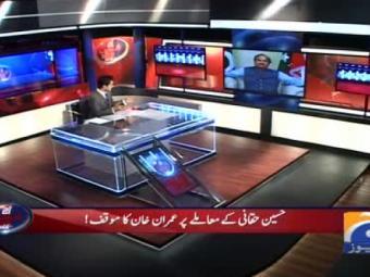 ہم فرض پاکستان اب بھی ایک نامکمل ریاست ہے: نعیم الحق