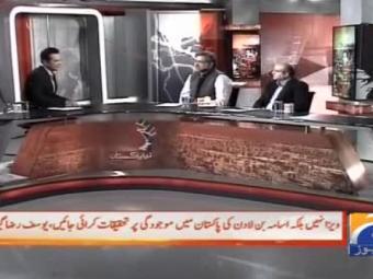 شاہد خاقان عباسی، حسین حقانی ریکوشیٹ کیس میں پیسے لینے کے بعد پاکستان کے خلاف شائع ہوا
