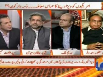there should be full inquiry on varied statements of Haqqani, Gillani & Zardari: Khaqan Abbasi