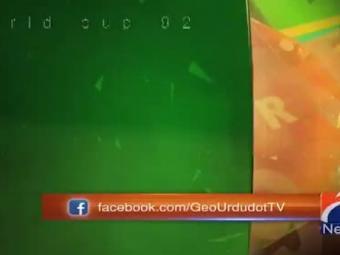 Geo News Special - World Cup 1992