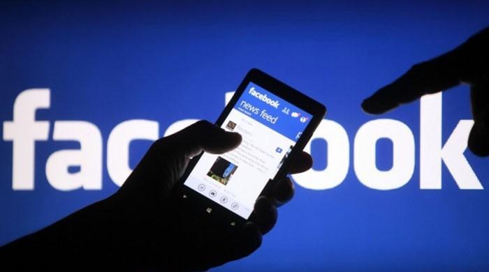 Shutting down Facebook not the solution to blasphemy, interior secretary tells IHC