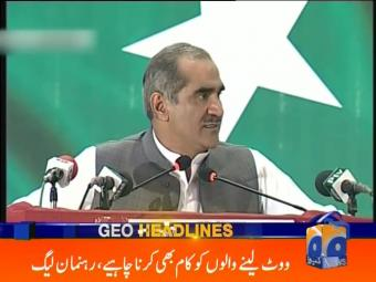 Geo Headlines 1900 27-March-2017