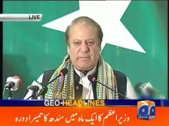 Geo Headlines 2000 27-March-2017