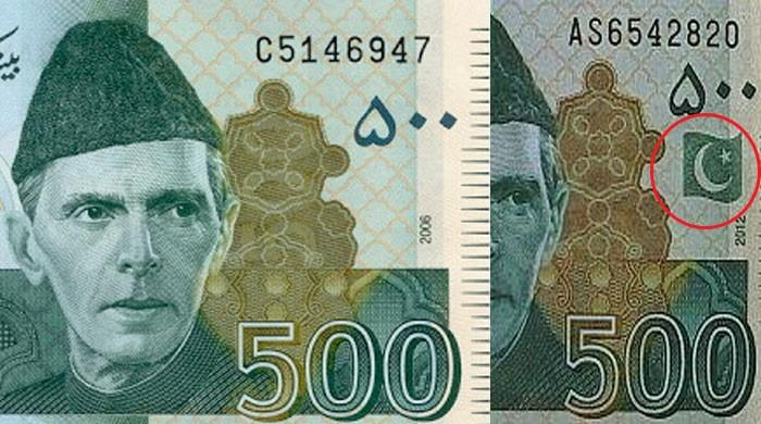 SBP confirms authenticity of Rs500 notes without OVI flag