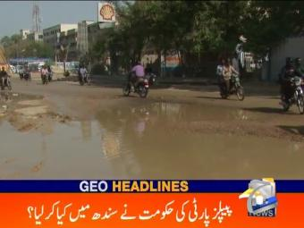 Geo Headlines 2300 27-March-2017