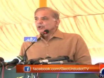 Come to Punjab after cleaning garbage from Karachi, CM Punjab takes aim at PPP 27-March-2017