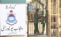 Punjab University reopens after four days, students clash again