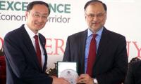 CPEC centre of excellence launched