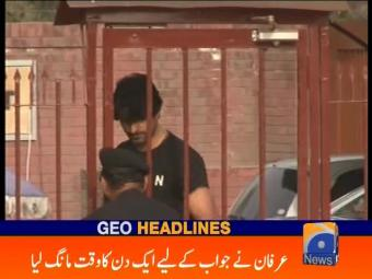 Geo Headlines 1800 28-March-2017