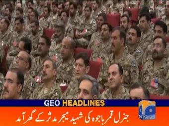 Geo Headlines 1900 28-March-2017