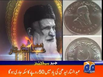 Geo Headlines 2200 28-March-2017