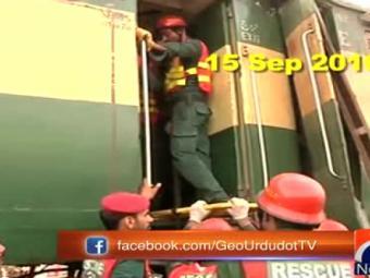 پاکستان میں ٹرین کے بڑے حادثات