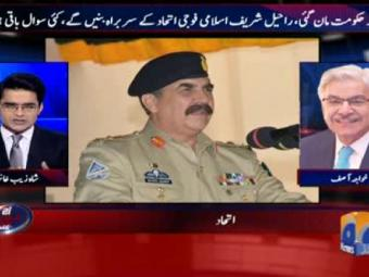 پاکستانی فوجی اس وقت بھی سعودی عرب میں موجود ہیں، خواجہ آصف
